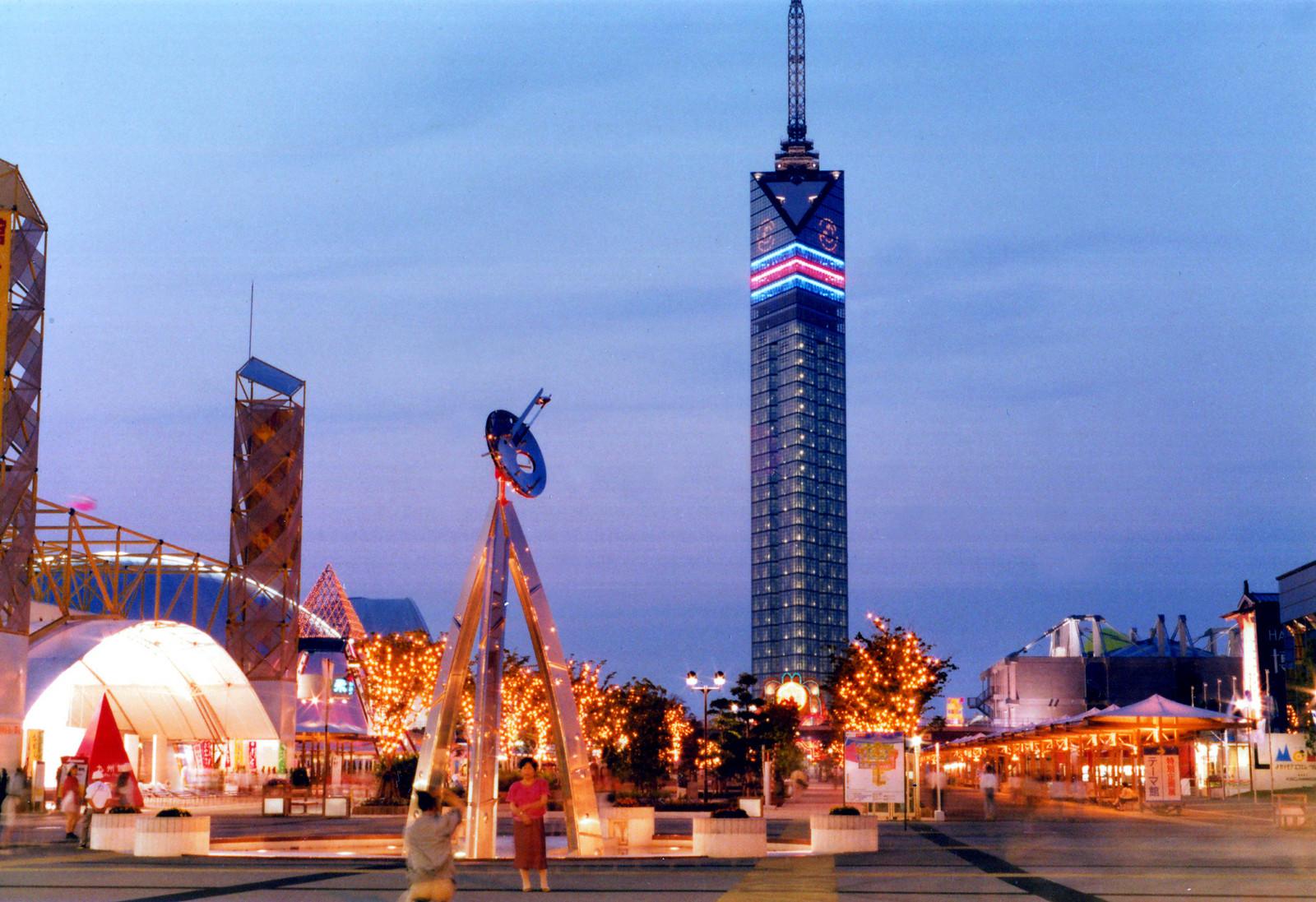 アジア太平洋博覧会